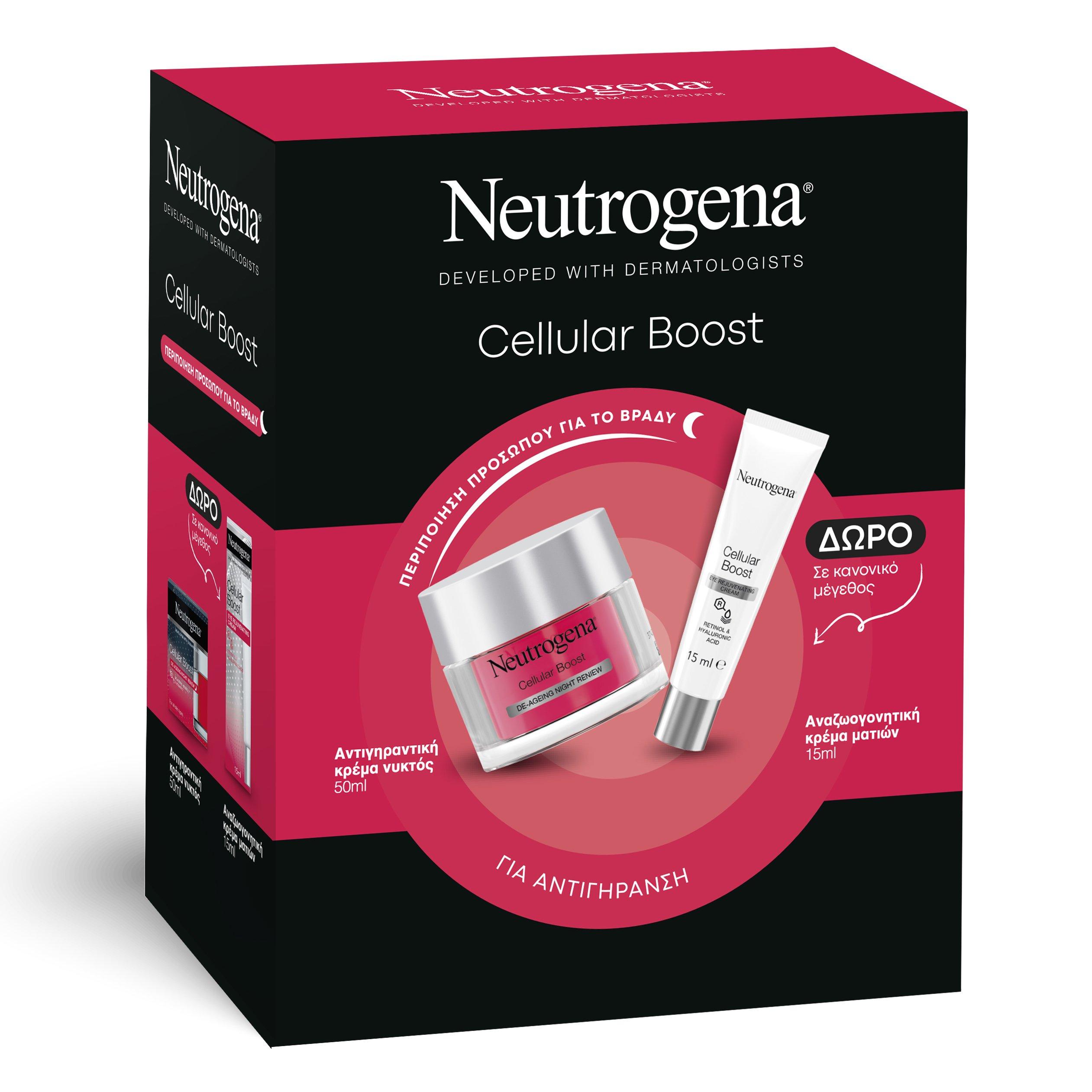 Neutrogena Πακέτο Προσφοράς Cellular Boost De-Ageing Night Reniew 50ml & Δώρο Cellular Boost Eye Rejuvenating Cream 75ml