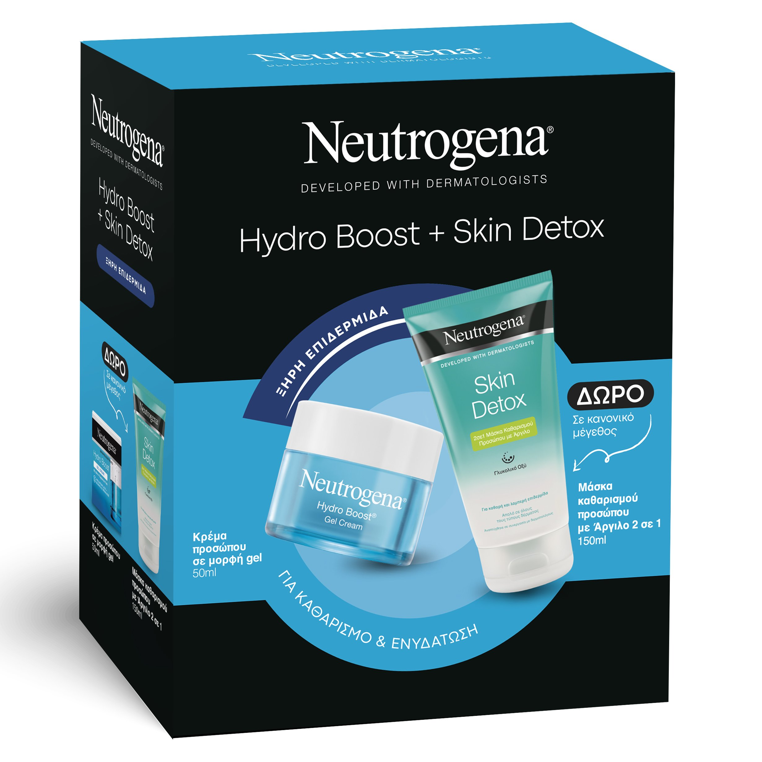 Neutrogena Πακέτο Προσφοράς Hydro Boost Gel Cream Κρέμα για Ξηρές Επιδερμίδες 50ml & Δώρο Skin Detox Mask Μάσκα Προσώπου 150ml