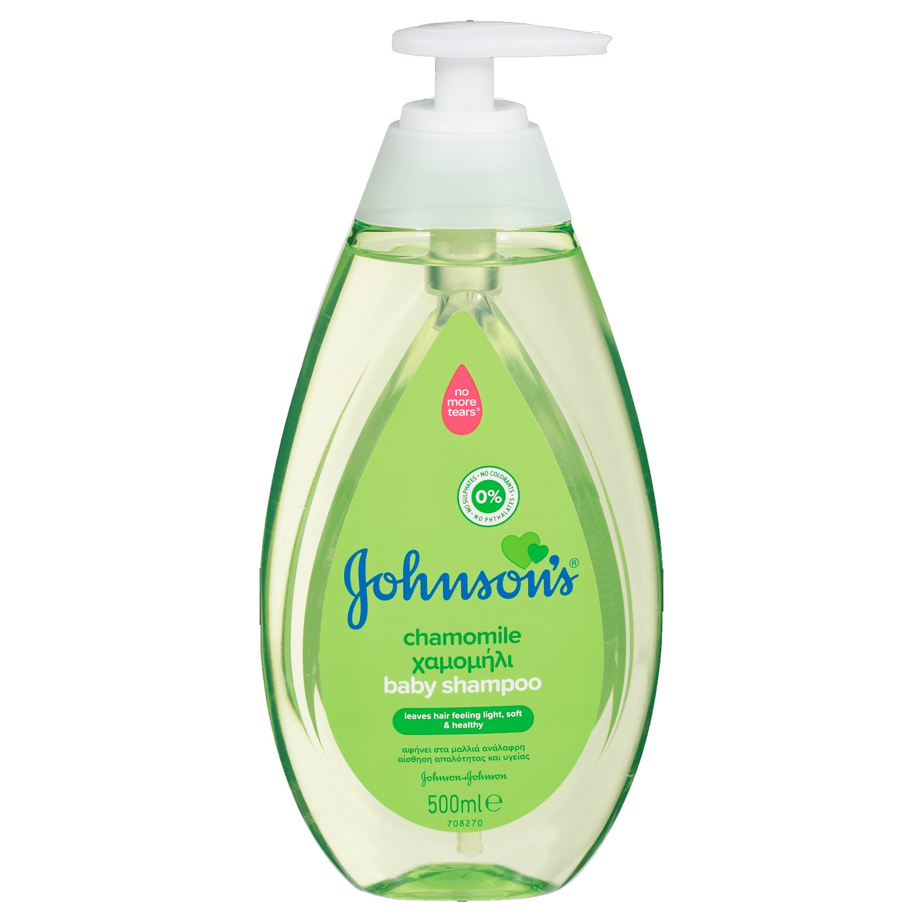 Johnson's Baby Shampoo Chamomile Βρεφικό Σαμπουάν με Χαμομήλι για Αίσθηση Απαλότητας & Υγείας στα Μαλλάκια 500ml