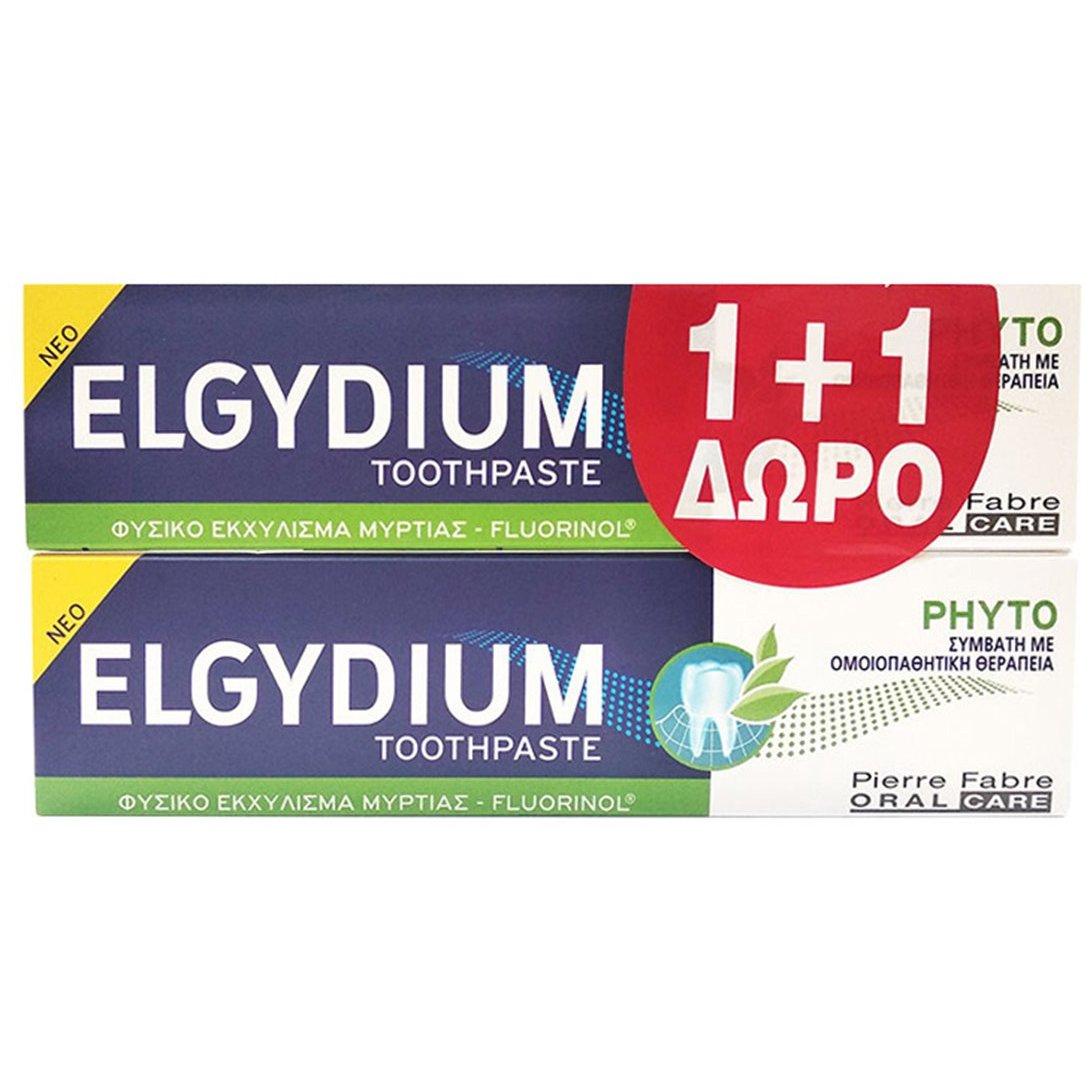 Elgydium Phyto Καθημερινή Οδοντόκρεμα Κατά της Πλάκας με Γεύση Ευκαλύπτου 1+1 Δώρο, 2 x 75ml