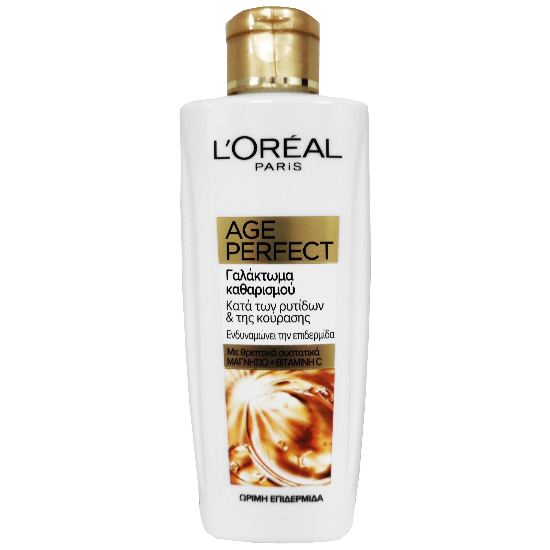 L'oreal Paris Age Perfect Γαλάκτωμα Καθαρισμού Προσώπου με Θρεπτικά Συστατικά, Μαγνήσιο & Βιταμίνη C 200ml