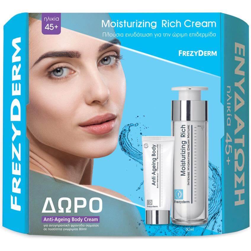 Frezyderm Πακέτο Προσφοράς Moisturizing Rich Cream 45+ 50ml & ΔώροAnti-Ageing Body Cream 80ml