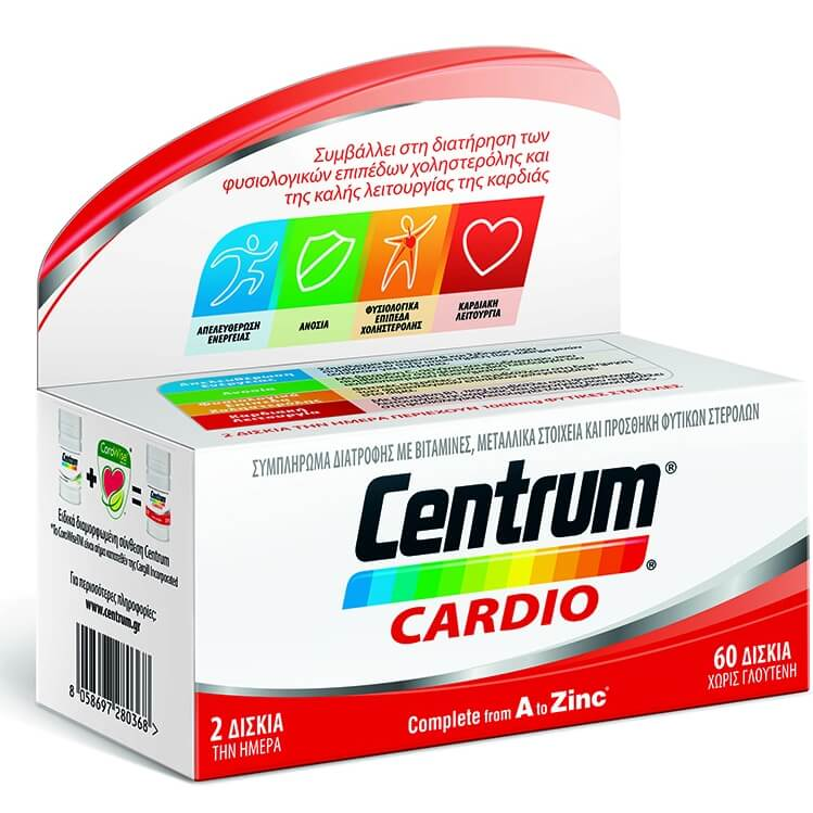 Centrum Cardio A to Zinc Συμπλήρωμα Διατροφής Με Ειδική, Πλήρη Και Ισορροπημένη Σύνθεση 60tabs
