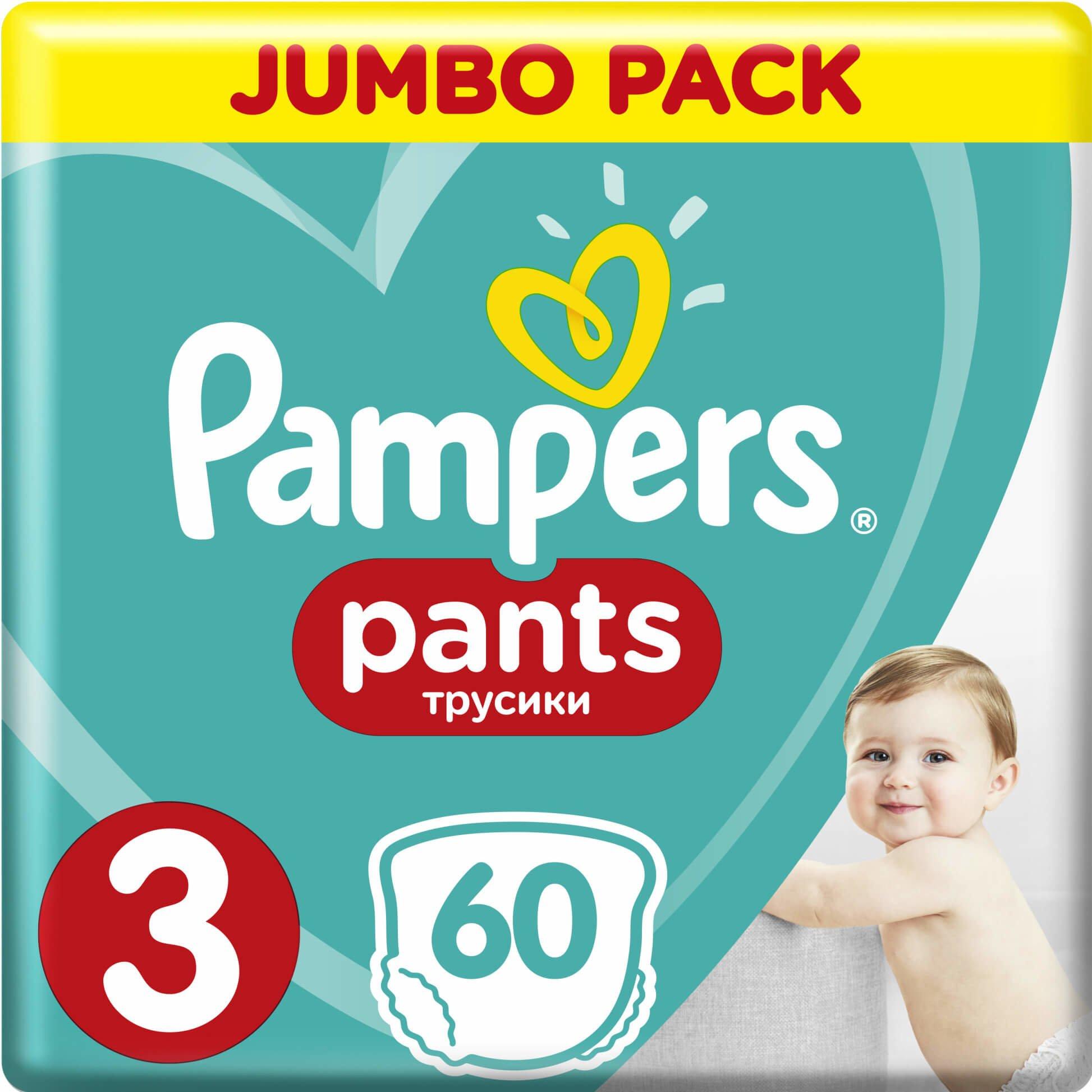 Pampers Pants Jumbo Pack No3 (6-11kg) 60 πάνες μητέρα παιδί   περιποίηση για το μωρό   πάνες για το μωρό