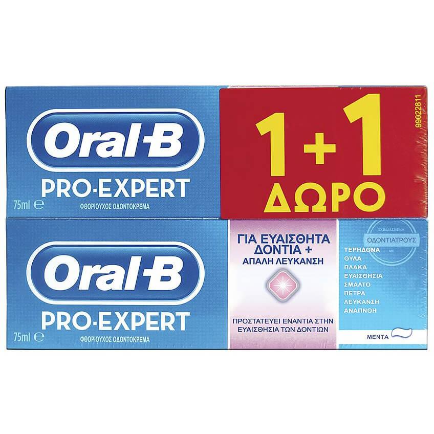 Oral-B Πακέτο Προσφοράς Pro Expert Sensitive & Whitening Οδοντόκρεμα για Ευαίσθητα Δόντια & Απαλή Λεύκανση 2x75ml 1+1 Δώρο