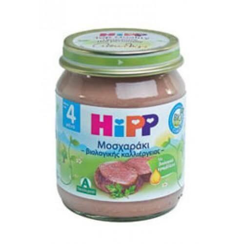 HiPP Γεύμα Από Τον 4ο Μήνα Μοσχαράκι Βιολογικής Καλλιέργειας 125gr