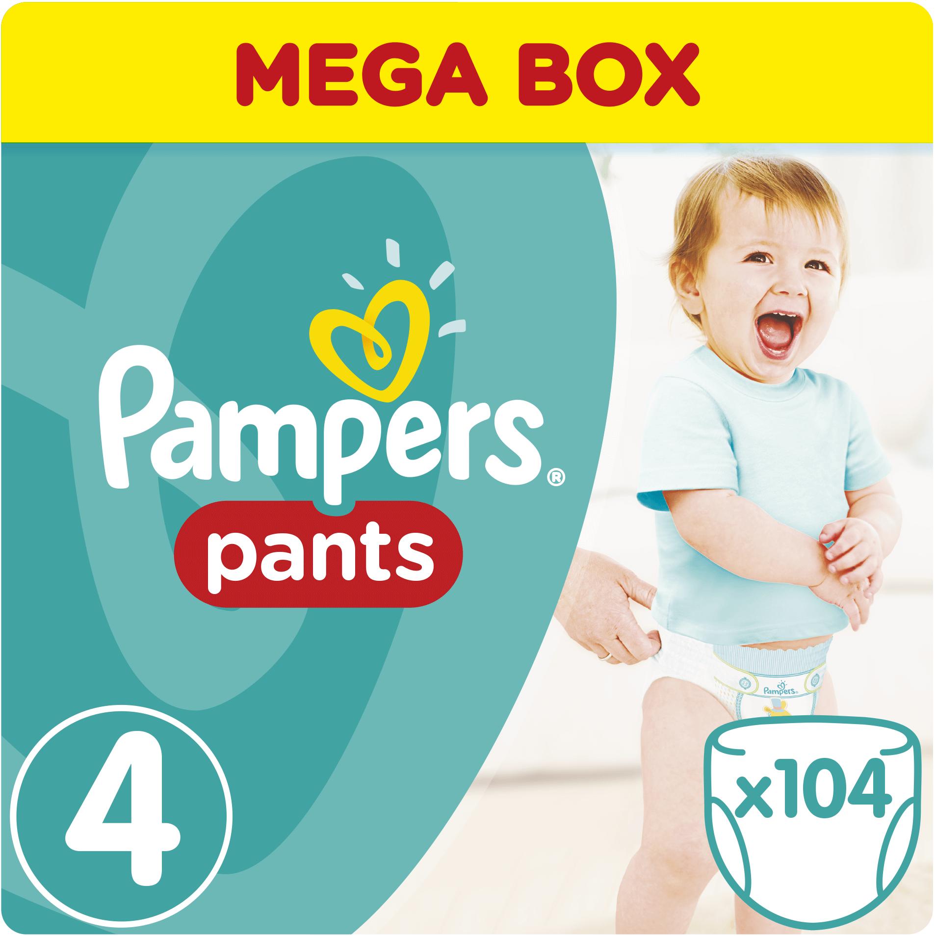 Pampers Pants No4 (8-14kg) 104 πάνες σετ   δώρα  amp  προσφορές pharm24 gr   promos   pampers  10  on mustela 123 cre