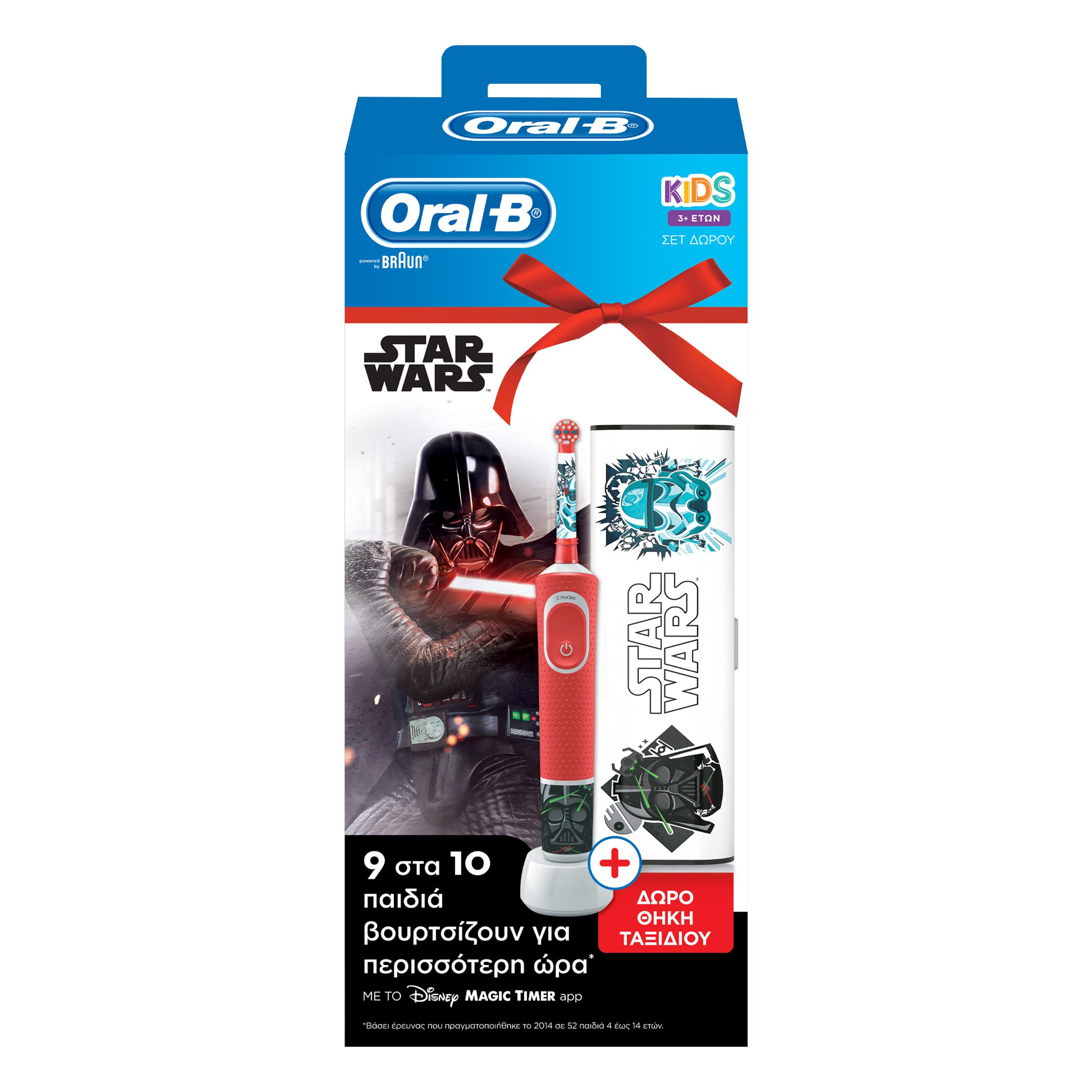 Oral-B Vitality Kids Star Wars 3+ Years, Παιδική Ηλεκτρική Οδοντόβουρτσα & Δώρο Travel Case