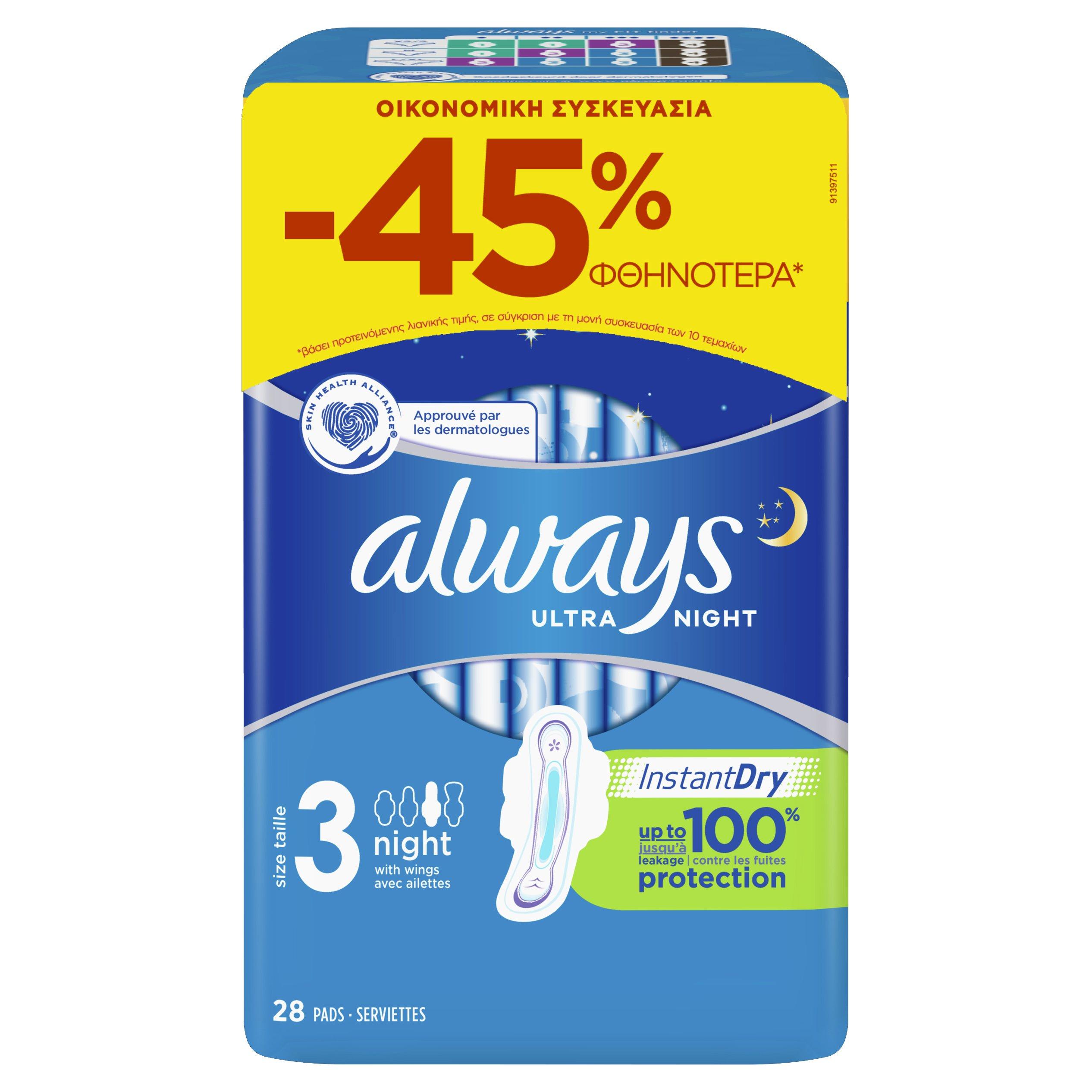 Always Ultra Night Giga Pack Σερβιέτες για Μεγαλύτερη Προστασία από τις Διαρροές 28 Τεμάχια