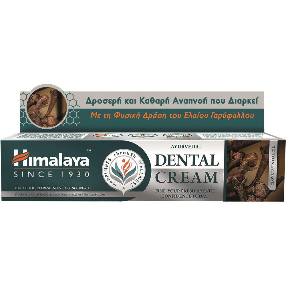 Himalaya Ayurvedic Dental Cream Clove Essential Oil Toothpaste Οδοντόκρεμα για Δροσερή Αναπνοή που Διαρκεί 100gr