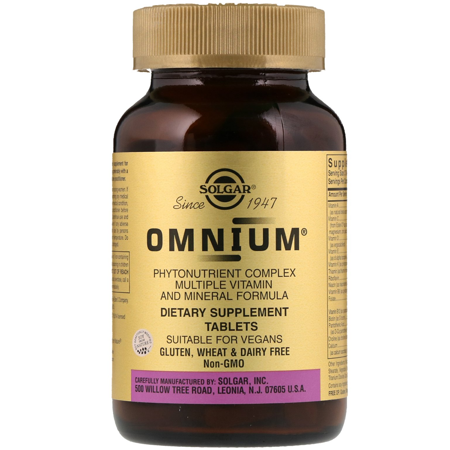Solgar Omnium Πρωτοποριακή Προηγμένη Φόρμουλα Πολλαπλής Διατροφικής Αξίας – 90 tabs
