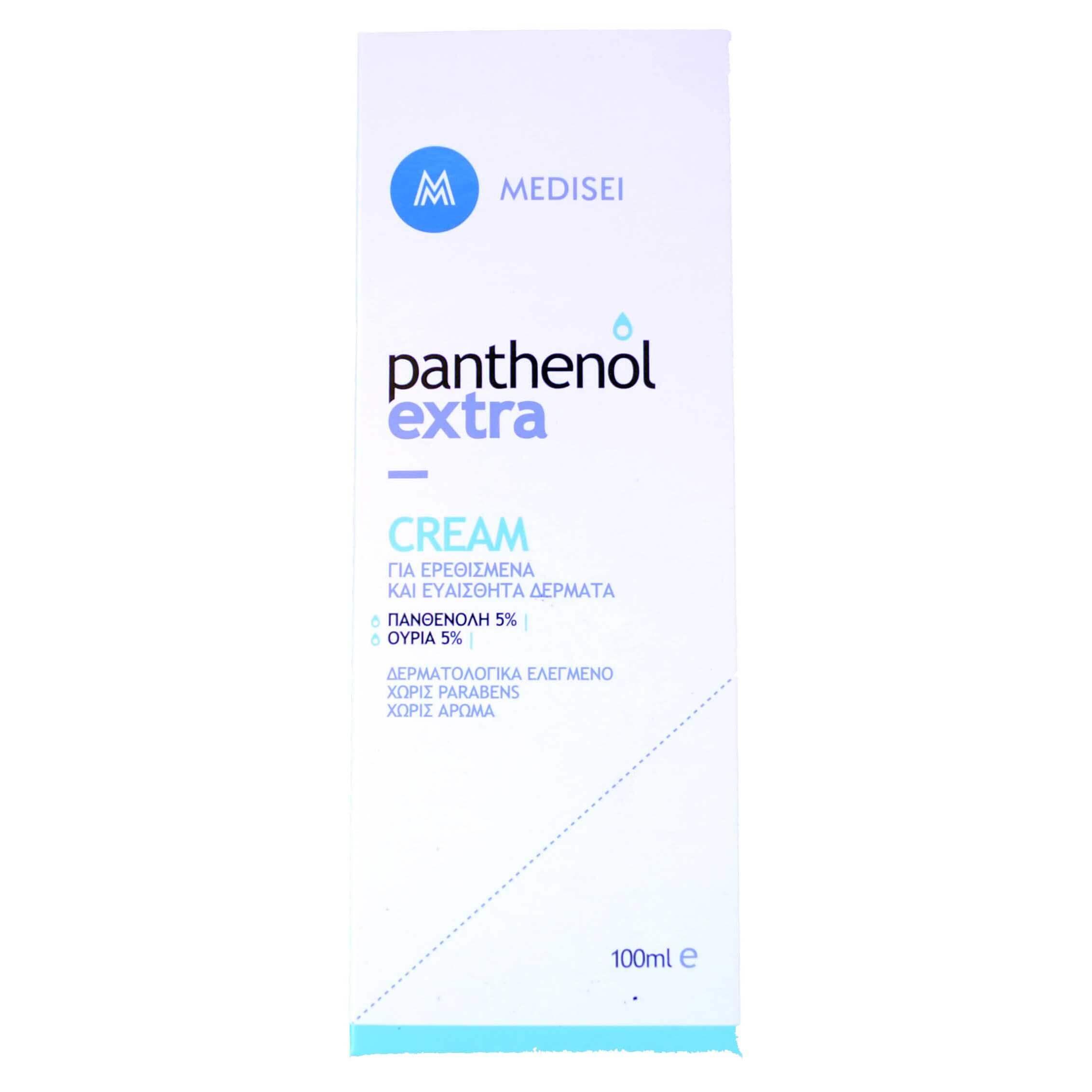 Medisei Panthenol Extra 5% Urea Ενυδατώνει Έντονα την Επιδερμίδα & Επιταχύνει Ανάπλασή της 100gr