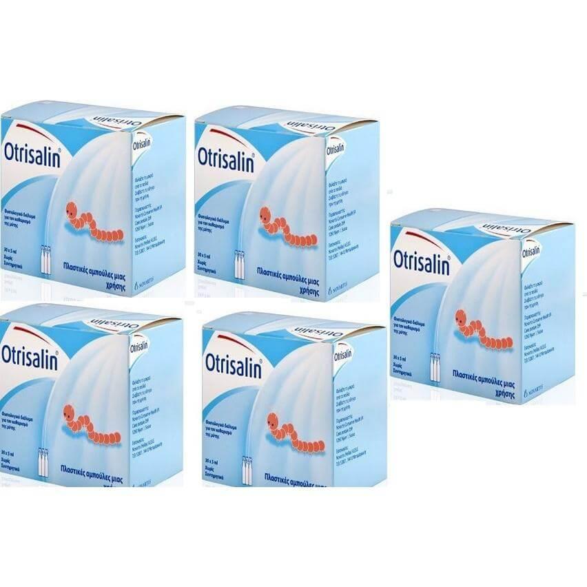 5 x Otrisalin Πλαστικές Αμπούλες 30×5 Καθαρισμός Μύτης