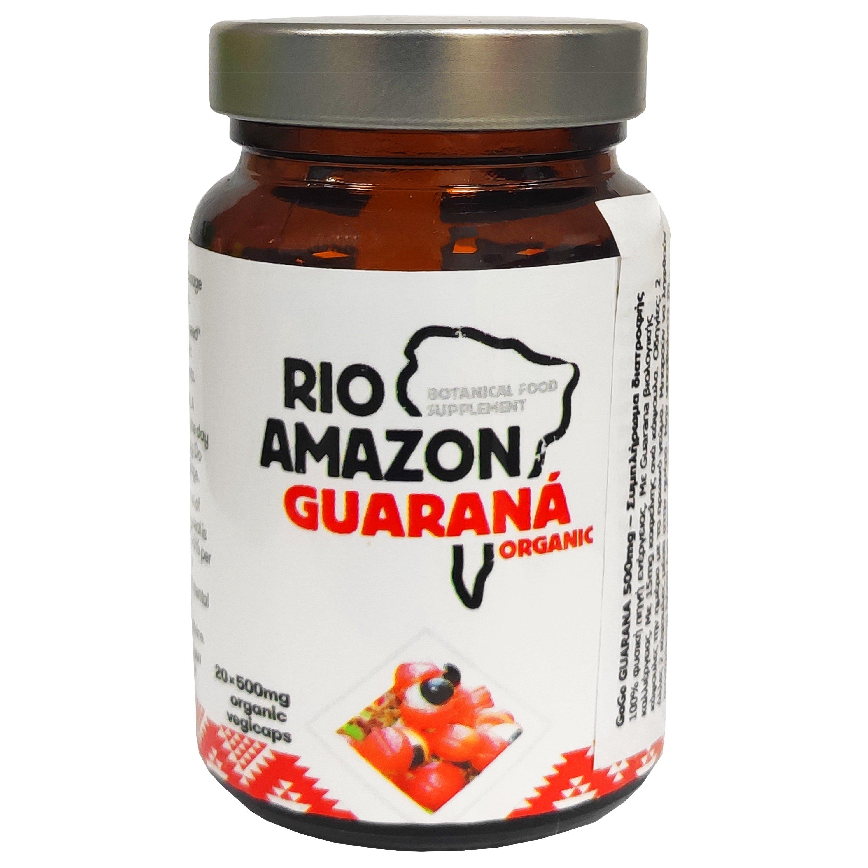 Rio Amazon Gogo Guarana Vegicaps 500mg 100% Φυσικό Τονωτικό σε Κάψουλες για Σώμα & Μυαλό 20veg.caps