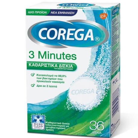Corega 3 Minutes Καθαριστικά Δισκία για Οδοντοστοιχίες, Καταπολεμούν το 99,9% των Βακτηρίων που Προκαλούν Κακοσμία 36 Effer.Tabs