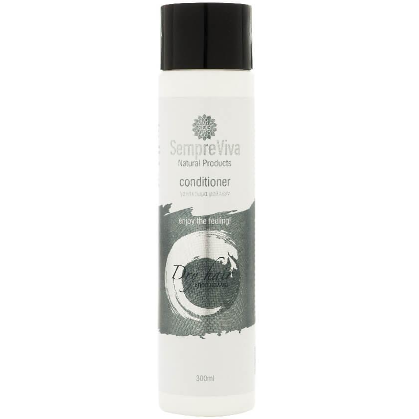 SempreViva Conditioner Dry Hair, Μαλακτική Κρέμα για Ξηρά Μαλλιά 300ml 24026