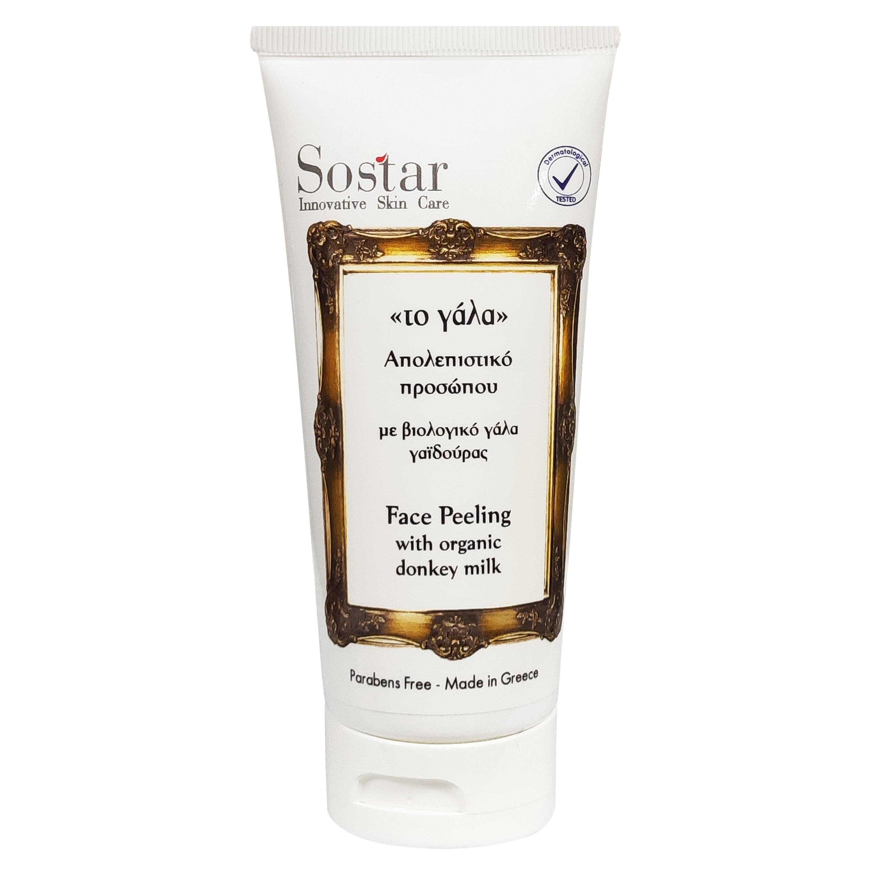 Sostar Face Peeling Απολεπιστικό Προσώπου με Βιολογικό Γάλα Γαϊδούρας 75ml