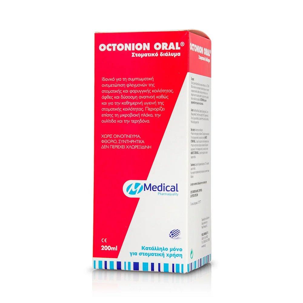 Medical Pq Octonion Oral Mouthwash Φυτικό Στοματικό Διάλυμα 200ml