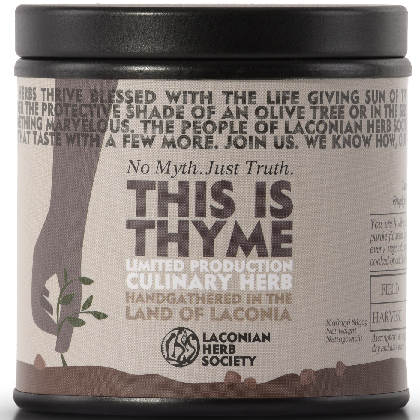 This is Thyme Culinary Herb Θυμάρι, το Βότανο που Αγαπάει την Γη μας 20gr