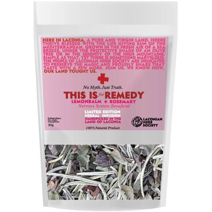 This is for Remedy Herbal Infusion LemonBalm & Rosemary, Μείγμα Βοτάνων για Αφέψημα, Ωφέλιμο για το Νευρικό Σύστημα 30gr