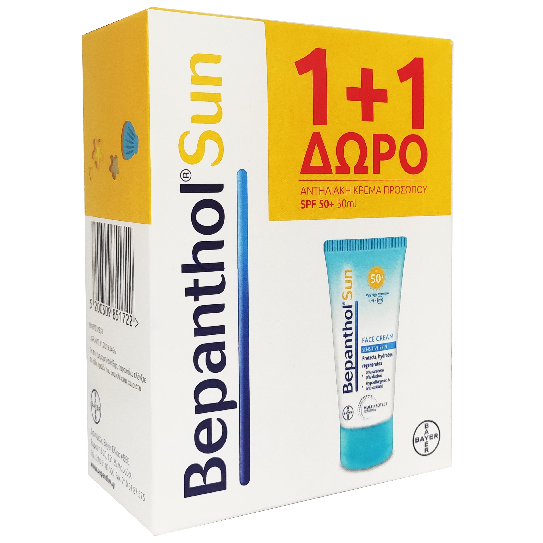 Bepanthol Sun Promo Face Cream Spf50+ Αντηλιακή Κρέμα Προσώπου Πολύ Υψηλής Προστασίας για το Ευαίσθητο Δέρμα 50ml