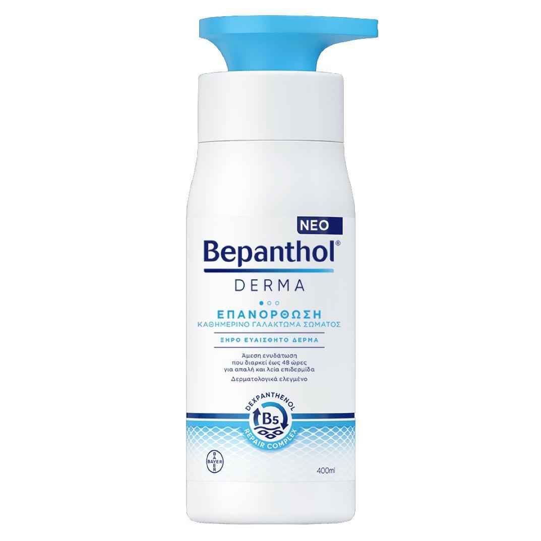 Bepanthol Derma Restoring Daily Body Lotion Επανορθωτικό Καθημερινό Ενυδατικό Γαλάκτωμα Σώματος για Ξηρό & Ευαίσθητο Δέρμα 400ml
