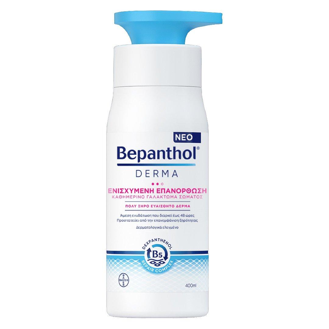 Bepanthol Derma Replenishing Daily Body Lotion Επανορθωτικό Ενυδατικό Γαλάκτωμα Σώματος για Ξηρό & Ευαίσθητο Δέρμα 400ml