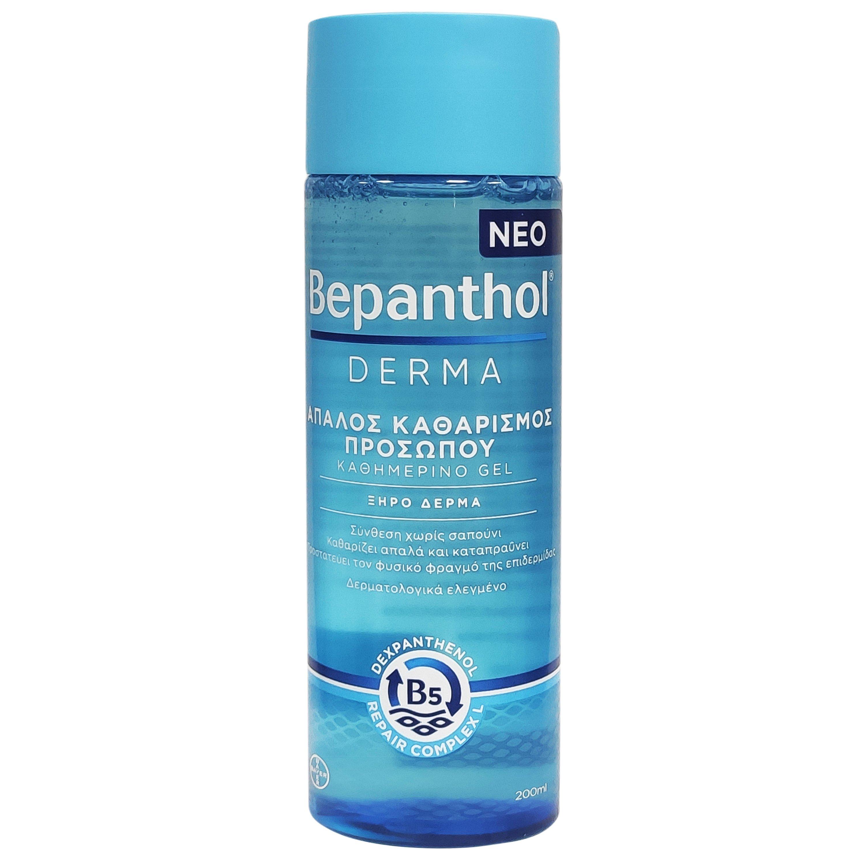 Bepanthol Derma Daily Cleansing Face Gel Καθημερινό Απαλό Καθαριστικό Προσώπου για Ξηρές Επιδερμίδες 200ml