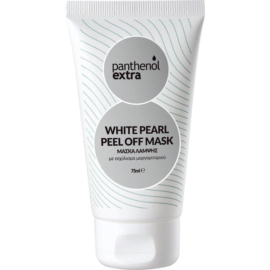 Panthenol Extra White Pearl Peel Off Mask Μάσκα Λάμψης με Εκχύλισμα Μαργαριταριού 75ml