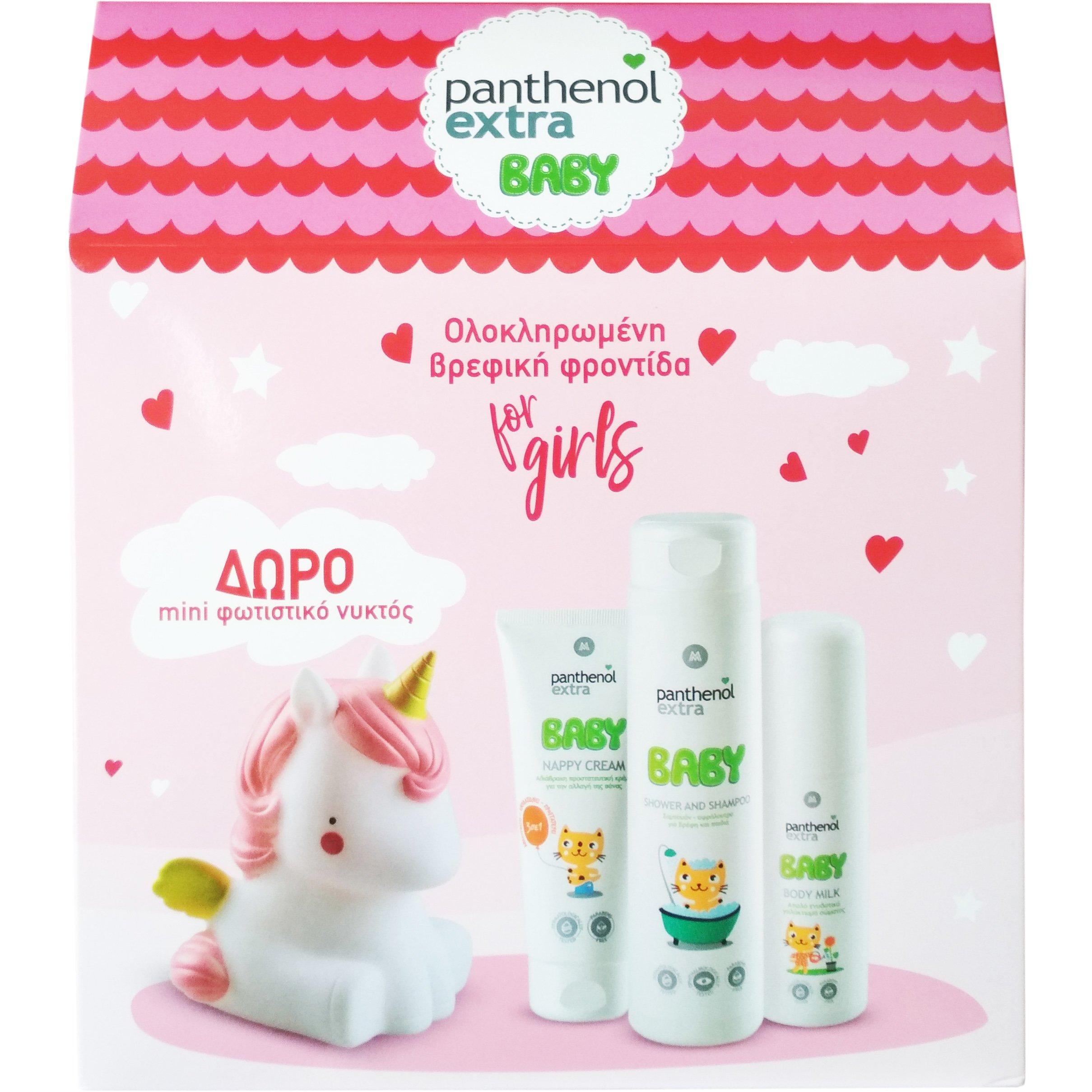 Medisei Panthenol Extra Baby Kit For Girls Ολοκληρωμένη Βρεφική Φροντίδα για Κορίτσια & Δώρο Mini Φωτιστικό Νυκτός