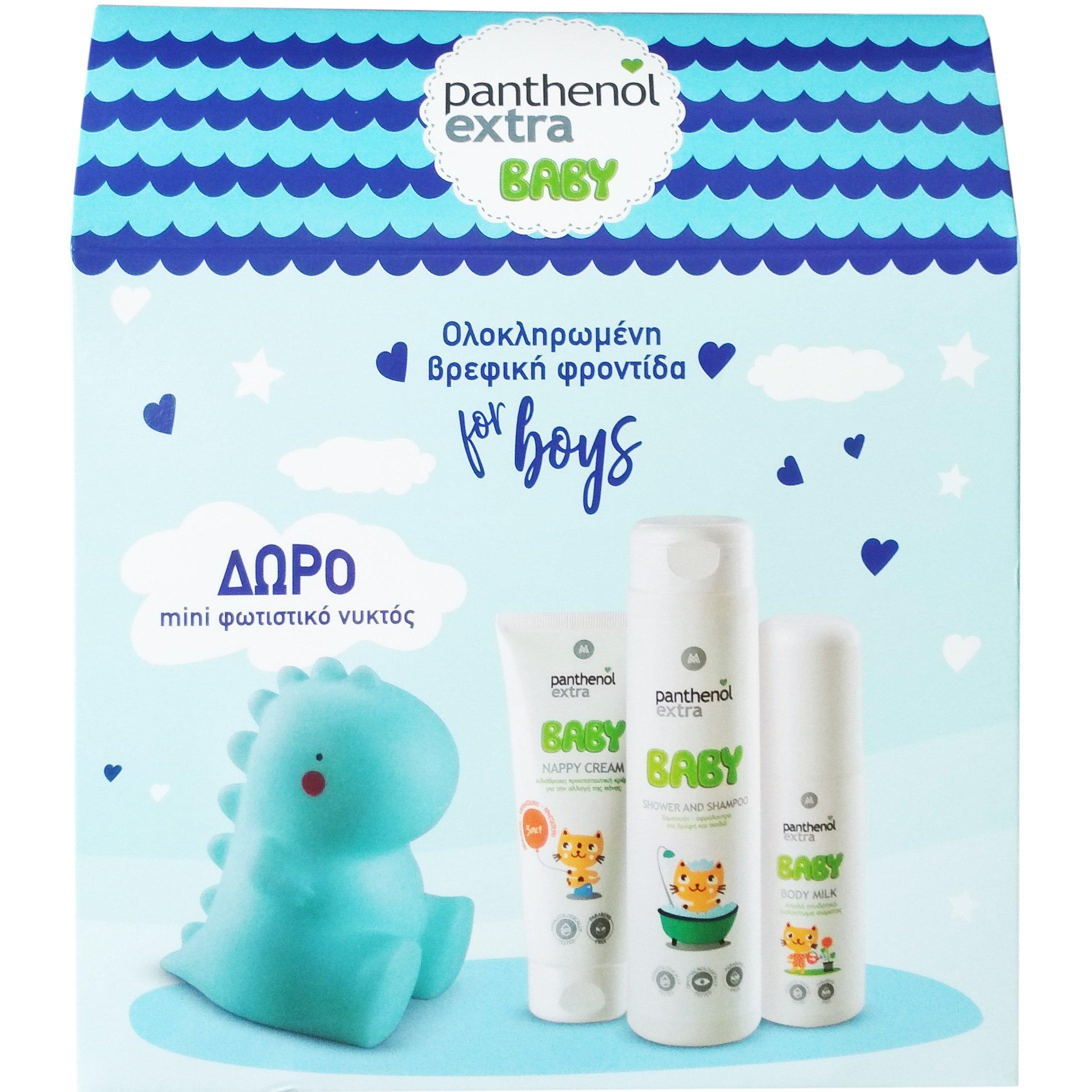 Medisei Panthenol Extra Baby Kit For Boys Ολοκληρωμένη Βρεφική Φροντίδα για Αγόρια & Δώρο Mini Φωτιστικό Νυκτός