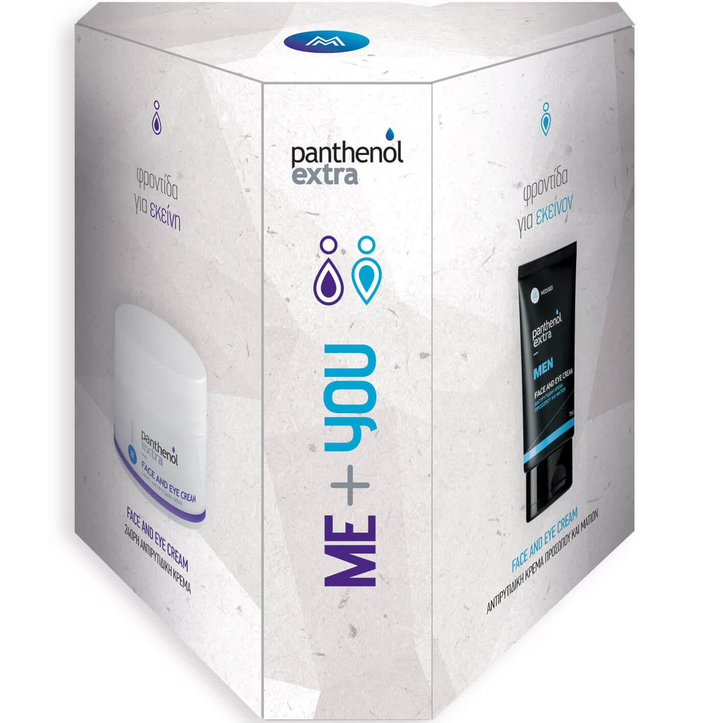 Medisei Πακέτο Προσφοράς Panthenol Extra Face And Eye Cream 50ml & Panthenol Ext ομορφιά   ανδρική φροντίδα προσώπου   σώματος   ενυδάτωση για τον άνδρα