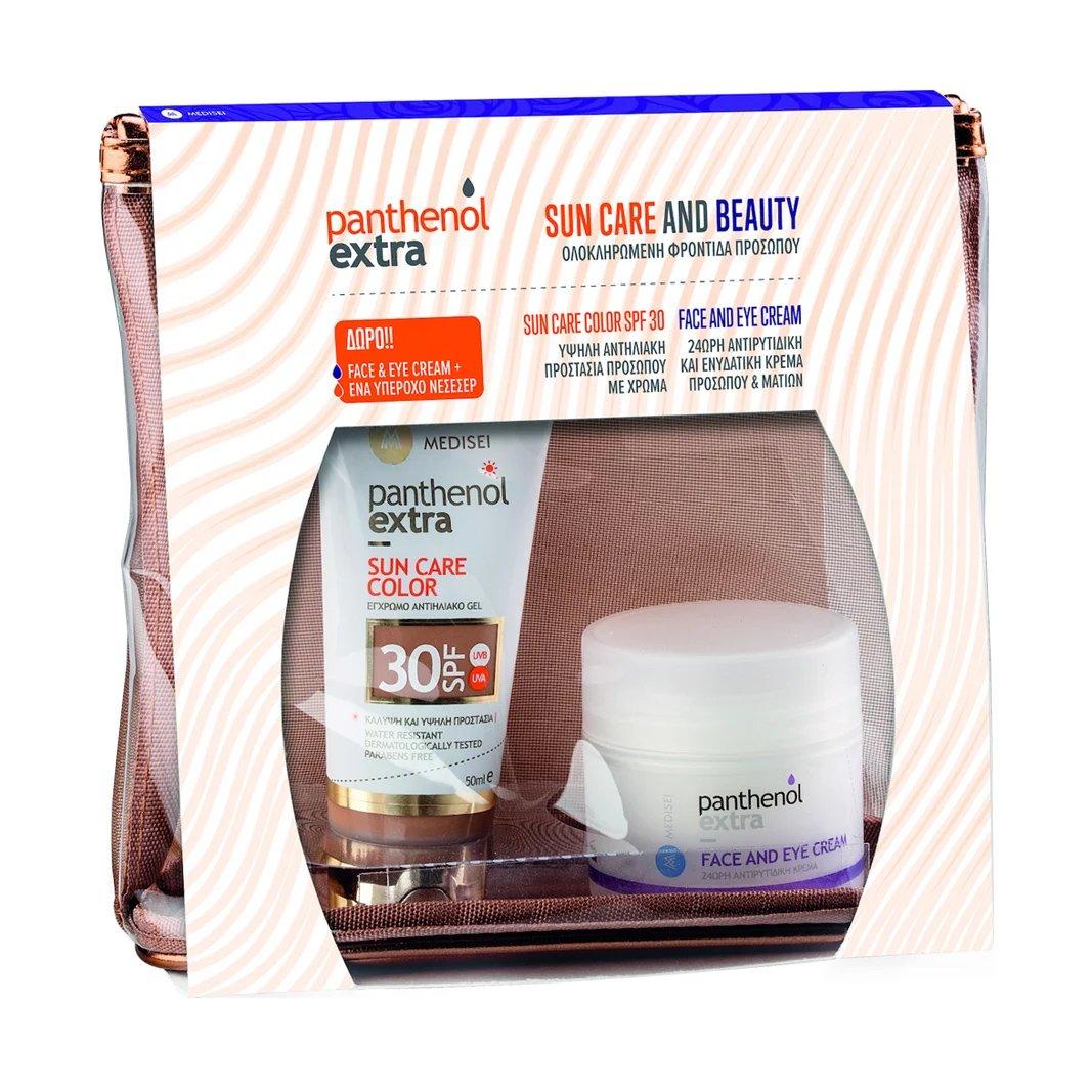 Medisei Promo Sun Care & Beauty Panthenol Extra Sun Care Color Spf30, 50ml & Face & Eye Cream 50ml & Δώρο Νεσεσέρ