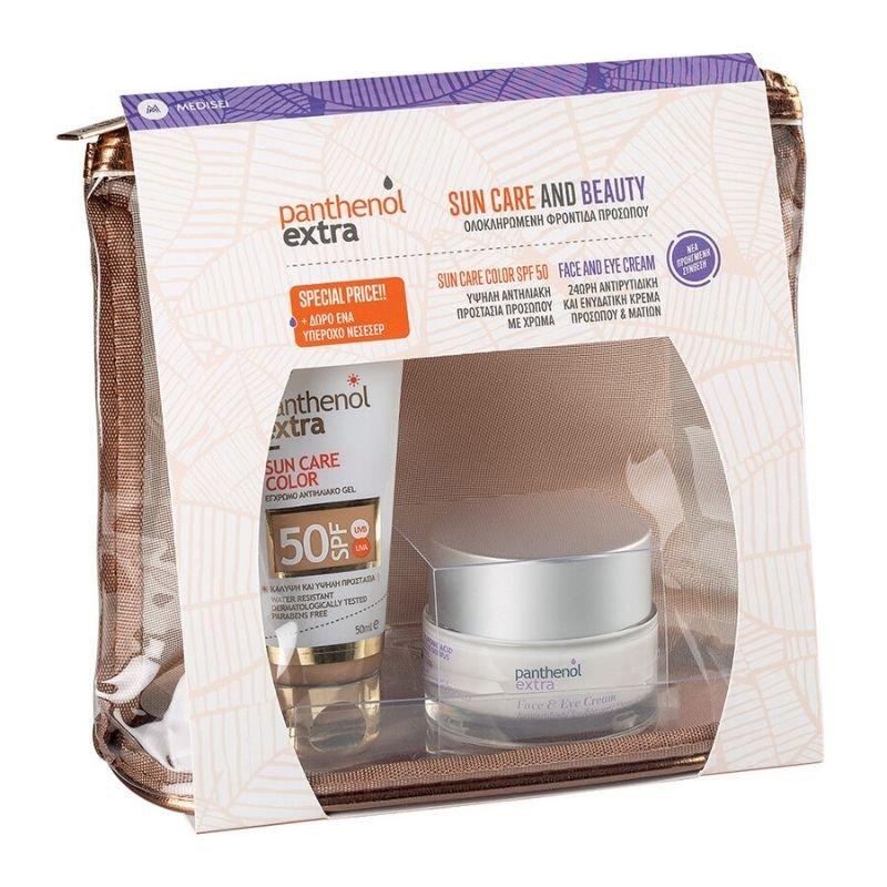 Medisei Promo Sun Care & Beauty Panthenol Extra Sun Care Color Spf50, 50ml & Face & Eye Cream 50ml & Δώρο Νεσεσέρ
