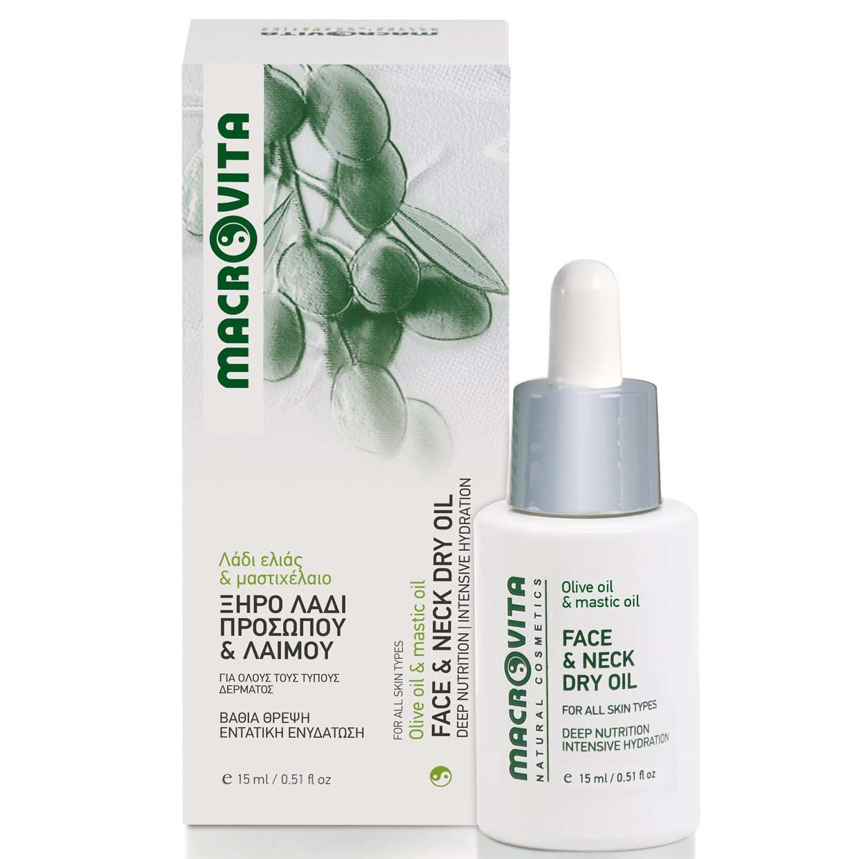 Macrovita Olive Oil & Mastic Oil Face & Neck Dry Oil Ξηρό Λάδι Προσώπου & Λαιμού, Όλοι οι Τύποι Δέρματος 15ml