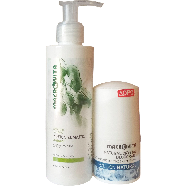 Macrovita Πακέτο Προσφοράς Body Lotion Natural 200ml & Δώρο Natural Crystal Deodorant Roll-On 50ml