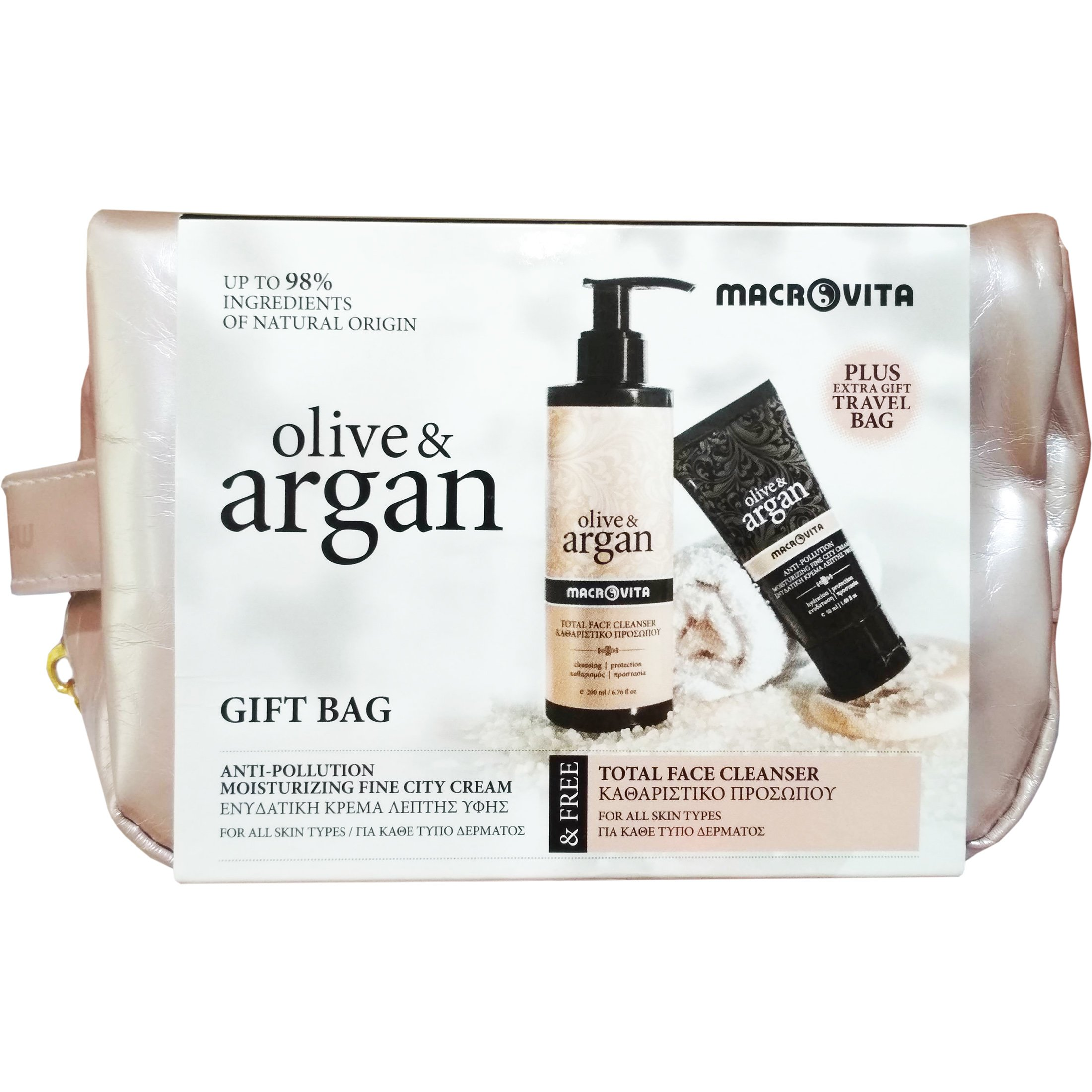 Macrovita Gift Bag Olive Argan Anti-Pollution Moisturizing Fine City Cream 50ml & Δώρο Total Face Cleanser 200ml & Travel Bag