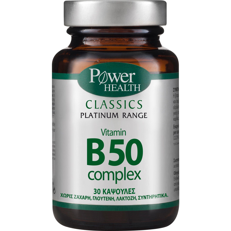 Power Health Platinum Vitamin B50 Complex Συμπλήρωμα Διατροφής με Βιταμίνες του Συμπλέγματος Β 30caps
