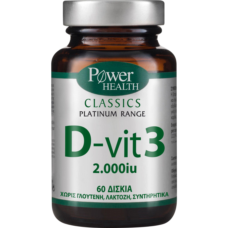 Power Health Platinum Vitamin D3 2000iu Συμπλήρωμα Διατροφής για τη Φυσιολογική Κατάσταση των Οστών 60 Δισκία