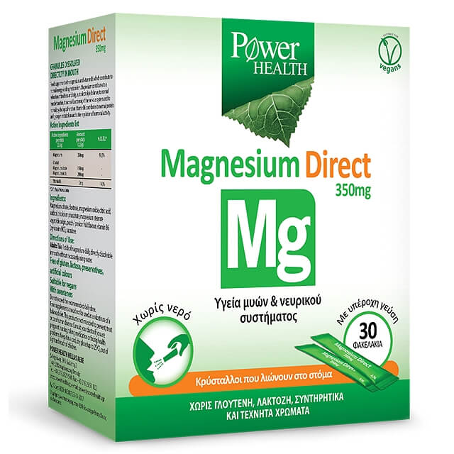 Power Health Magnesium Direct 350mg Συμπλήρωμα Διατροφής 30 Φακελάκια