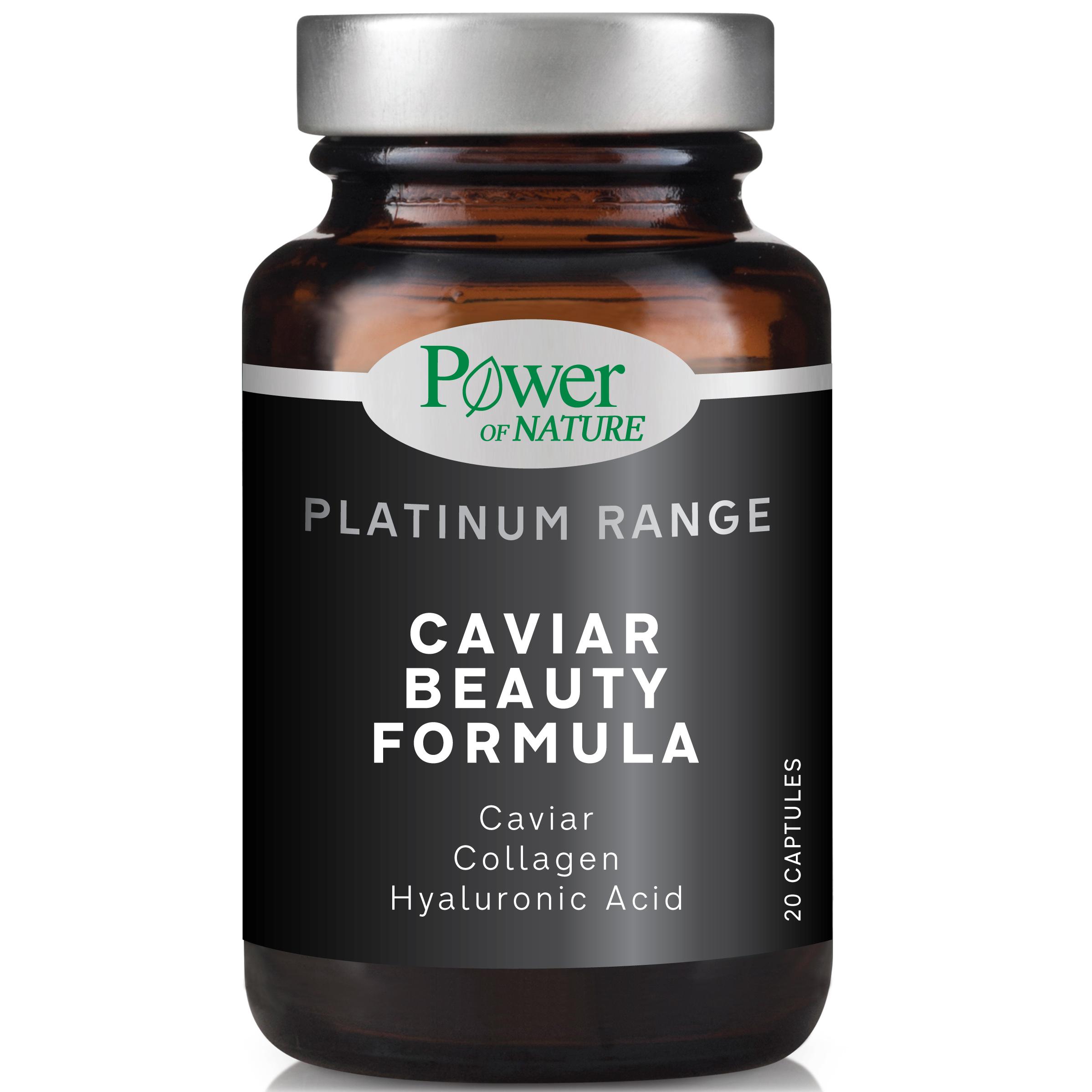 Power Health Platinum Range Caviar Beauty Formula Συμπλήρωμα Διατροφής με Μαύρο Χαβιάρι 20caps
