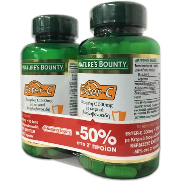 Natures Bounty Πακέτο Προσφορά Ester-C 500mg με Βιοφλαβονοειδή Συμπλήρωμα Διατροφής για Άμεση Απορρόφηση Σιδήρου 2×90 tabs