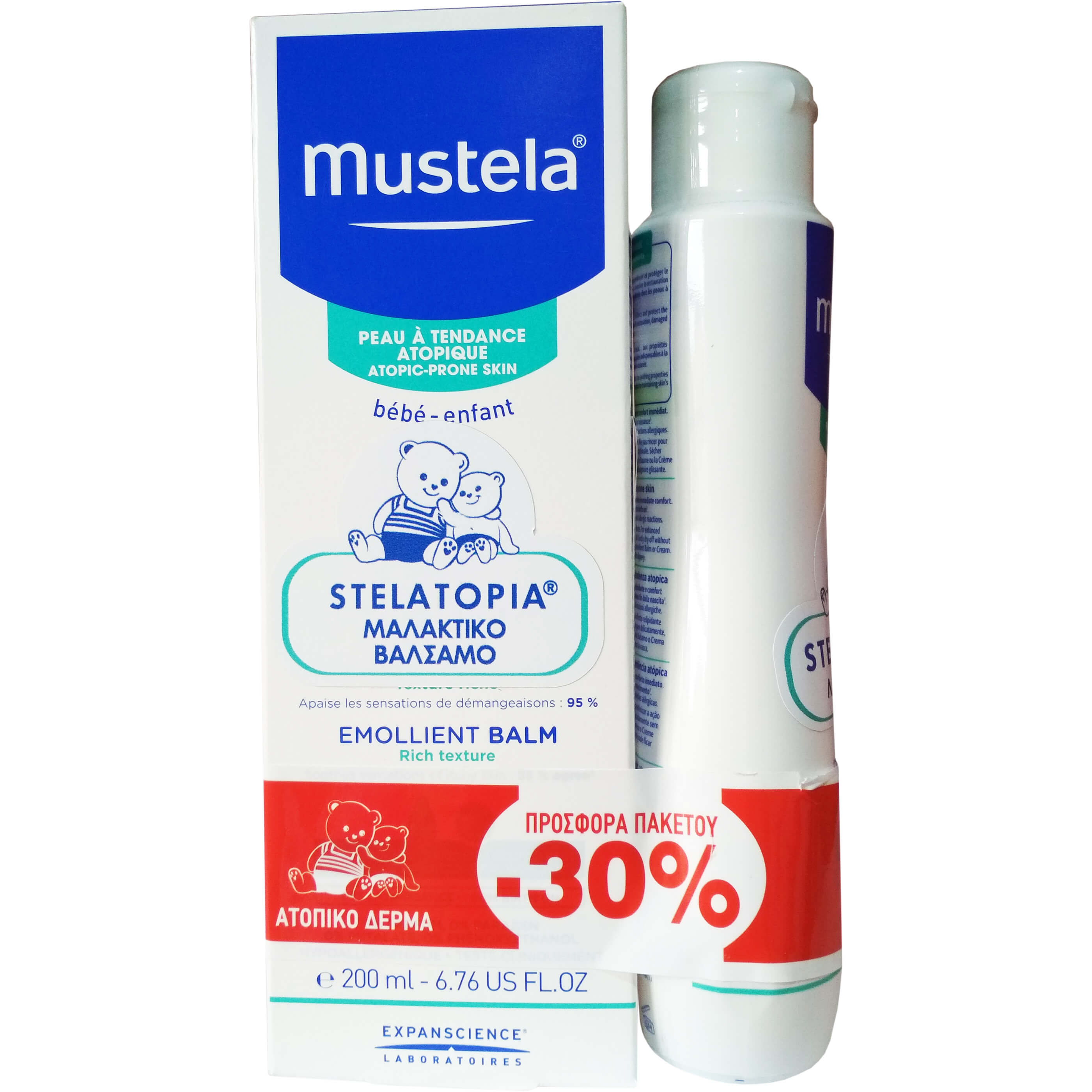 0fa86985fb3 pharm24 Mustela Πακέτο Προσφοράς Stelatopia Atopic Skin Emollient Balm  200ml & Stelatopia Bath Oil 200ml Promo -