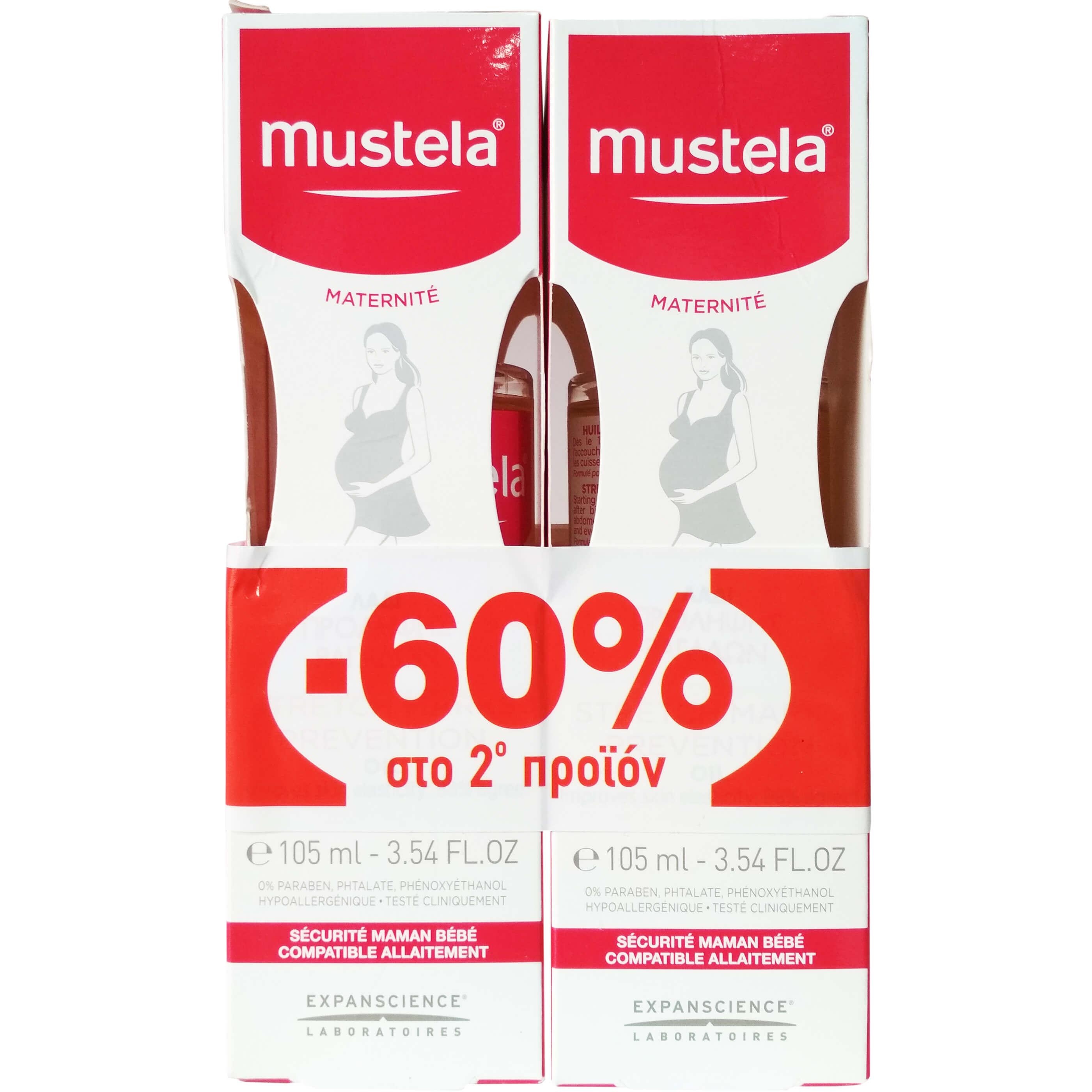 Mustela Πακέτο Προσφοράς Stretch Mark Prevention Oil, Λάδι Πρόληψης Ραγάδων 2x105ml Promo -60 στο 2ο Προϊόν