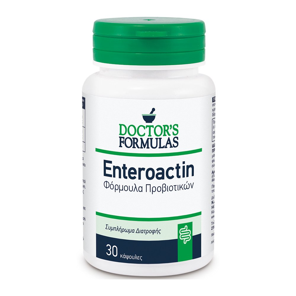 Doctor's Formulas Enteroactin Φόρμουλα Προβιοτικών για την Υγεία του Εντέρου 30caps