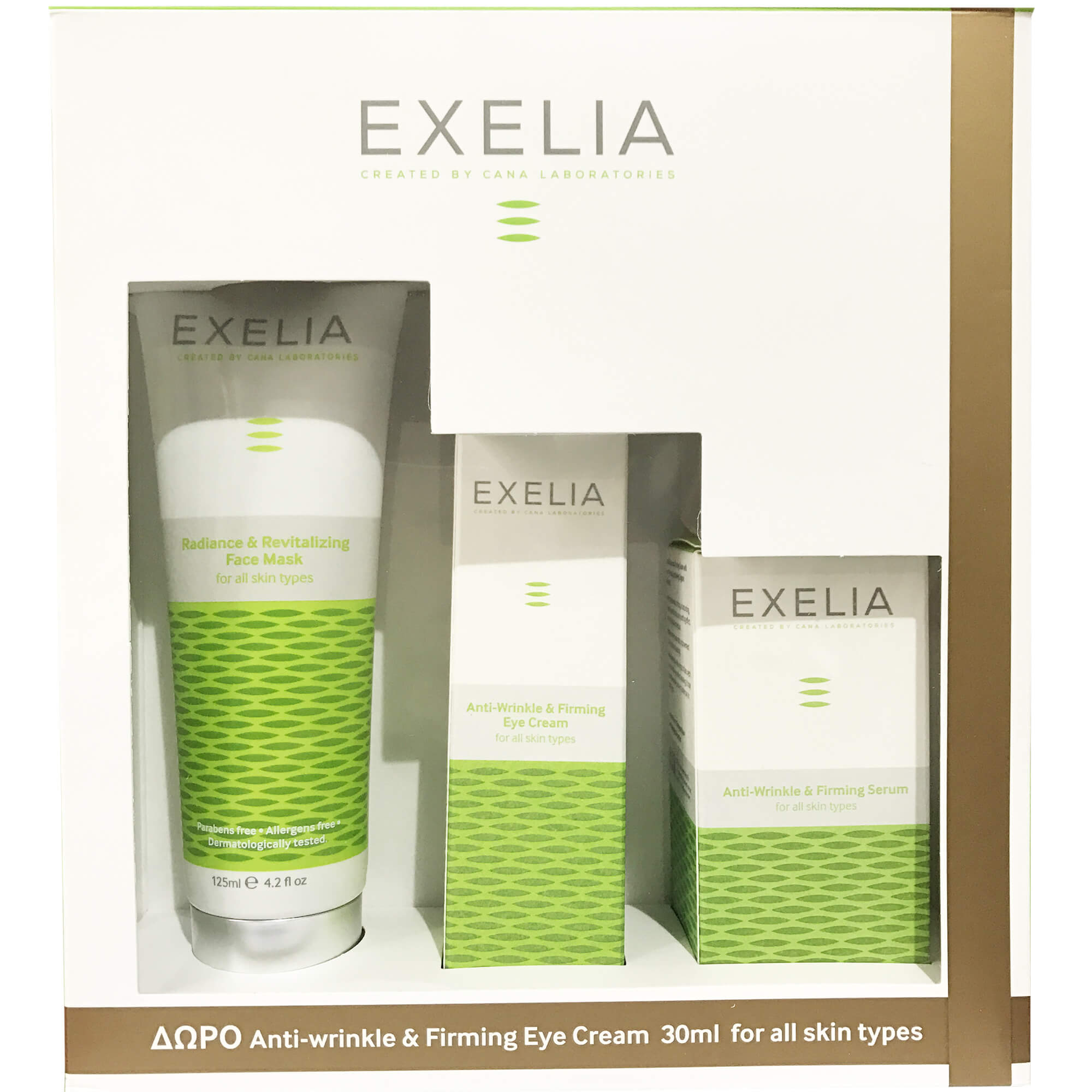 Exelia Πακέτο Προσφοράς Radiance & Revitalizing Face Mask 125ml & Δώρο Anti-Wrinkle & Firming Eye Cream 30ml & Serum 30ml