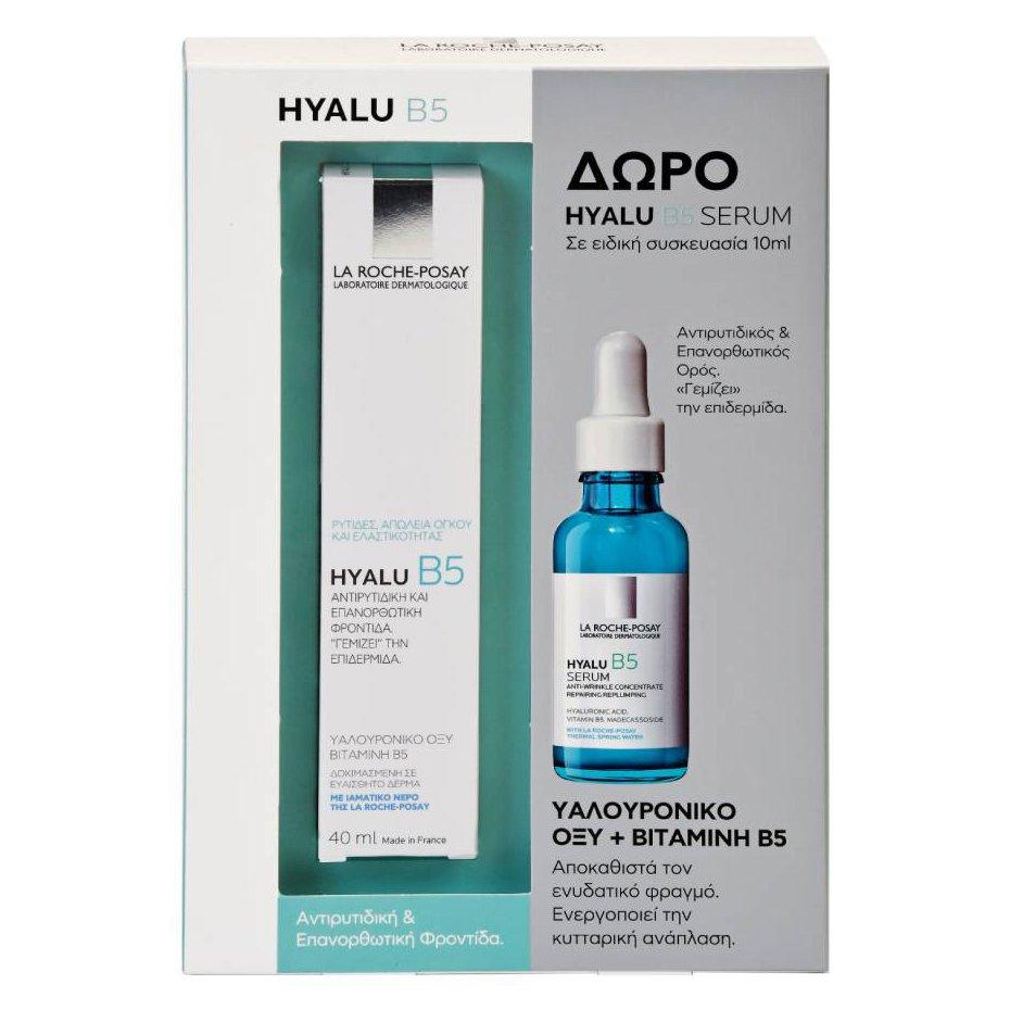 La Roche-Posay Πακέτο Προσφοράς Hyalu B5 Κρέμα Ημέρας Αντιρυτιδικής Δράσης & Επανόρθωσης 40ml & Δώρο Hyalu B5 Serum 10ml