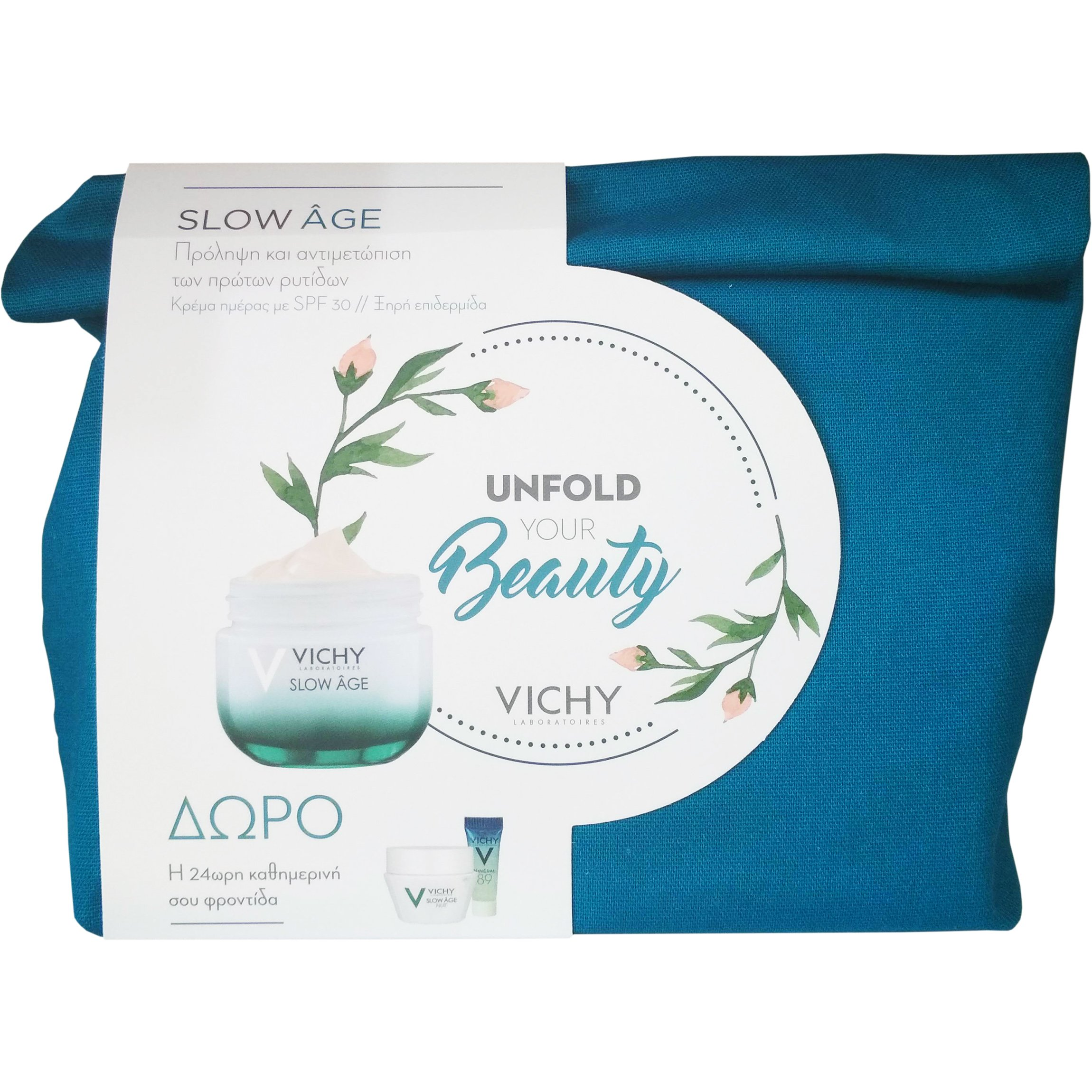 Vichy Πακέτο Προσφοράς Slow Age Cream Balm Spf30 για Ξηρή Επιδερμίδα 50ml & Δώρο Slow Age Night 15ml,Mineral 89,4ml