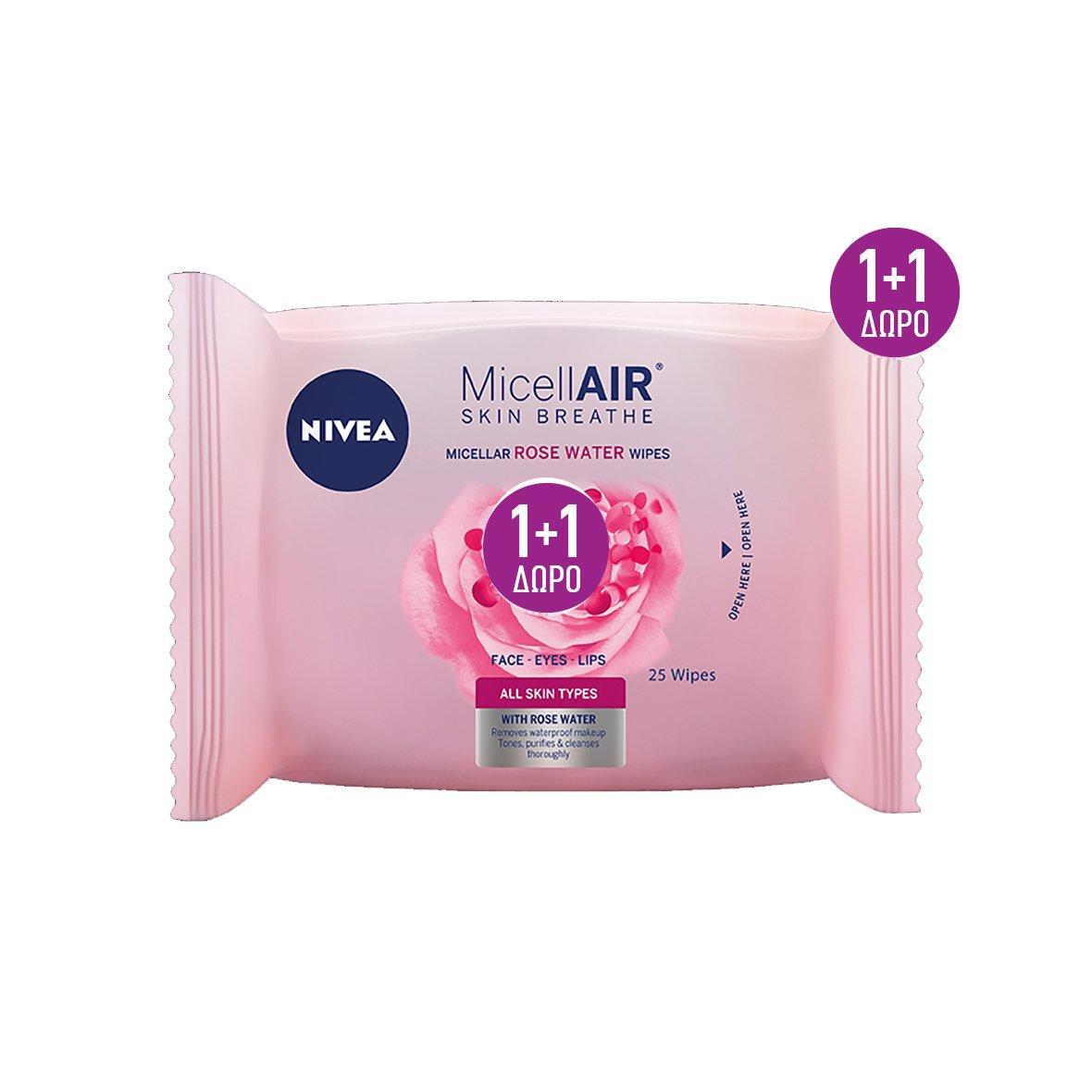 Nivea MicellAIR Skin Breathe With Rose Water Μαντηλάκια Καθαρισμού με Ροδόνερο 2×25 Τεμάχια 1+1 Δώρο