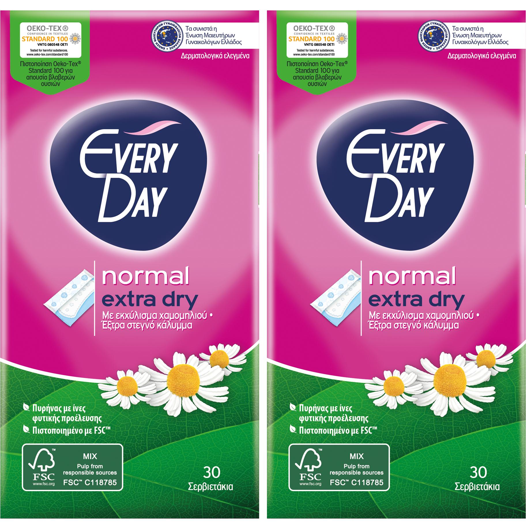 Every Day Πακέτο Προσφοράς Extra Dry Normal Ανατομικά Σερβιετάκια για Κανονική Ροή 2×30 Τεμάχια 1+1 Δώρο